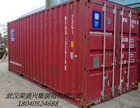 国标集装箱-(9)