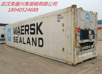 国标集装箱-(7)