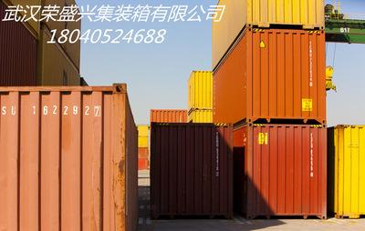 国标集装箱-(10)
