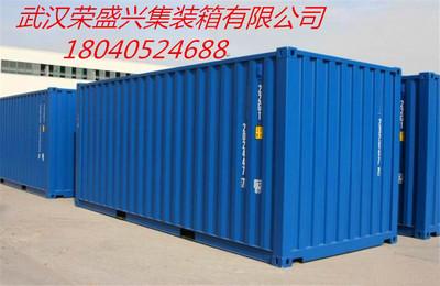 国标集装箱-(1)