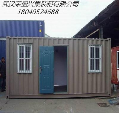 国标集装箱-(3)