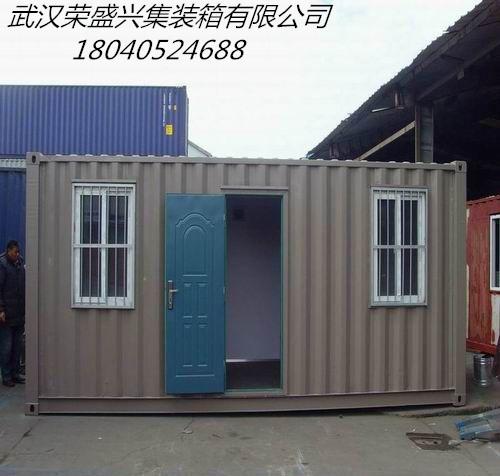 国标集装箱-(3).jpg