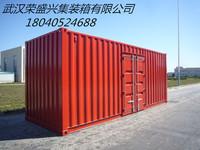 国标集装箱-(5)