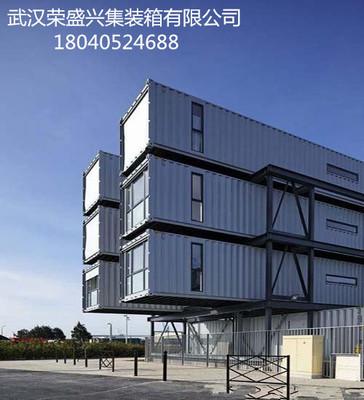 集装箱组合体-(4)
