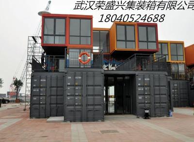 集装箱组合体-(7)